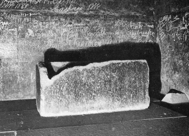 The 'sarcophagus' found within the Great Pyramid of Giza, in the King's Chamber. (Public Domain)
